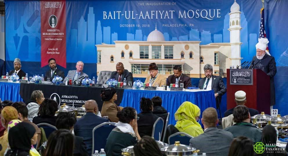 حفل استقبال بمناسبة افتتاح مسجد بيت العافية في فيلادلفيا