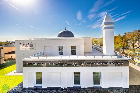 افتتاح مسجد جديد في فيسبادن من قبل إمام الجماعة الإسلامية الأحمدية العالمية