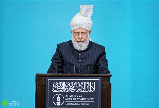 إمام الجماعة الإسلامية الأحمدية العالمية يلقي خطبة الجمعة من مسجد بيت الرحمن في ميريلاند في الولايات المتحدة الأمريكية