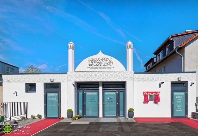 افتتاح مسجد الجماعة الإسلامية الأحمدية الخمسين في ألمانيا في والدشوت-تينغن من قبل إمام الجماعة الإسلامية الأحمدية العالمية