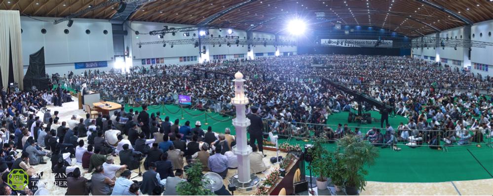 أكثر من 40 ألف شخص حضروا الجلسة السنوية التي دامت ثلاثة أيام في كارلسروه